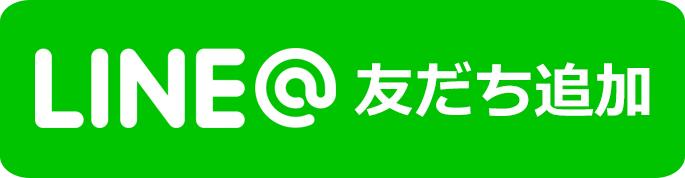 北海道千歳市の水素サロンMove on公式LINE@です。友達追加で情報Get!水素サロンMove onと繋がろう。