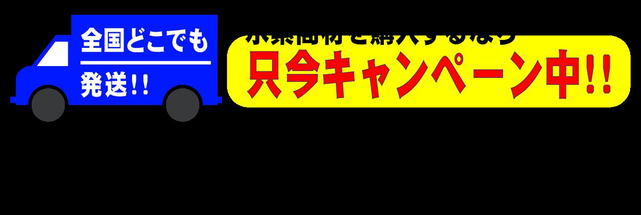 水素吸入サロンMove on!水素の購入するなら全国どこでも発送!正規取次店にお任せ下さい。水素ガスLitaAir(リタエアー)・水素風呂LitaLife(リタライフ)・北海道水素・千歳水素・札幌水素・北広島水素・恵庭水素・苫小牧水素・函館 水素・旭川水素・帯広水素・全国水素・東北水素・関東水素・信越水素・北陸水素・東海水素・近畿水素・中国地方水素・四国水素・九州水素・沖縄水素